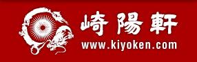 http://kiyoken.com/image/main_logo.jpg